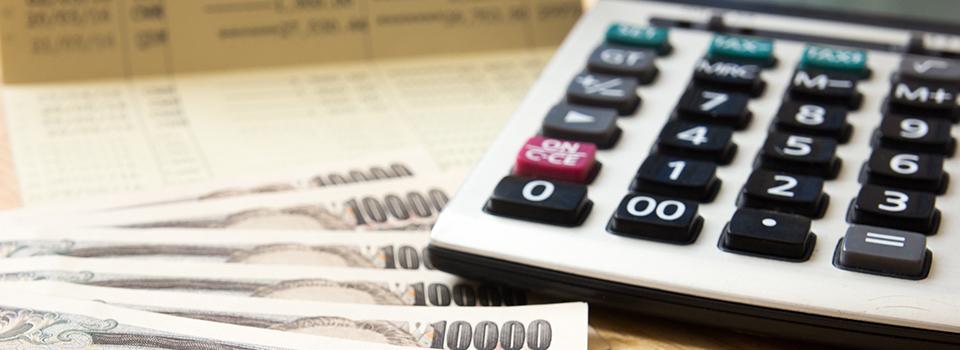 借金問題・過払い金回収 イメージ
